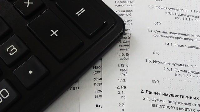 מדוע חיי עוד מיסים
