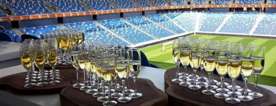 אצטדיון הכדורגל סמי עופר – אירועים עסקיים