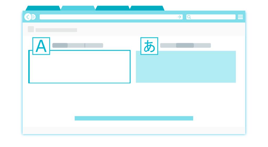מסך מערכת תרגום משפה אחת לאחרת